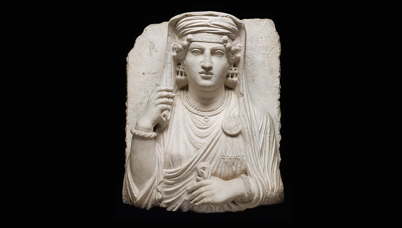 Stone bust from Palmyra, Museum of Fine Arts, Boston