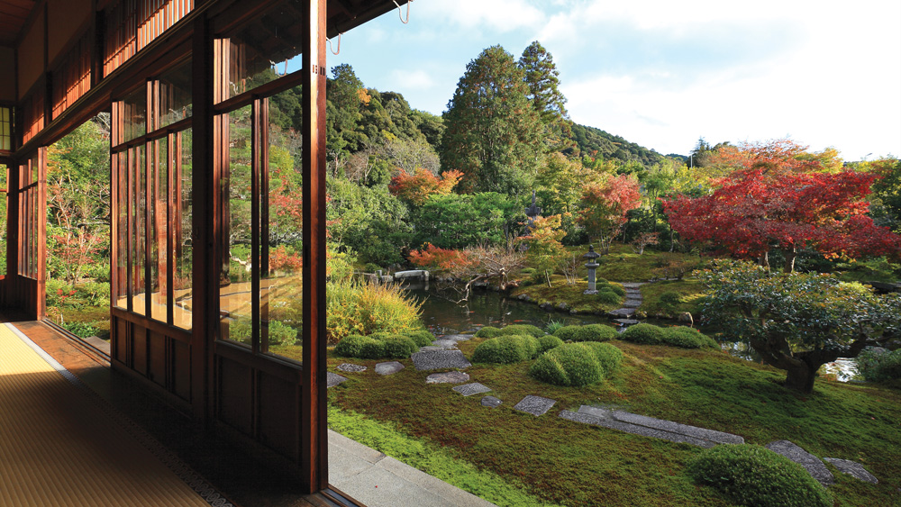 Iroha Nihon