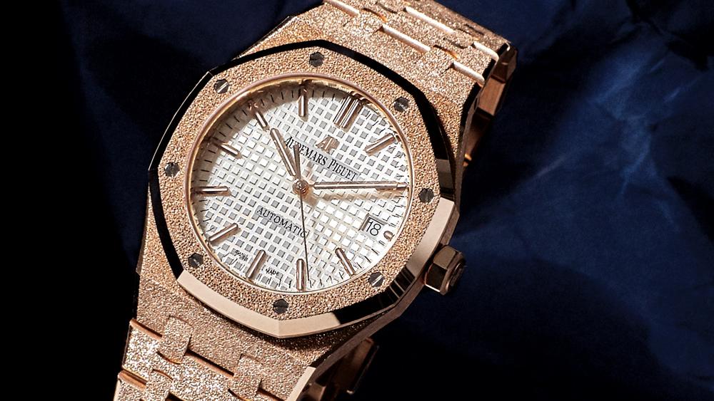 Audemars Piguet Royal Oak Frosted Gold watch