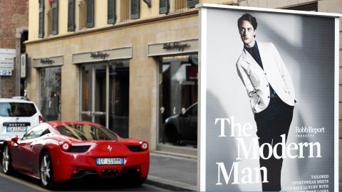 Robb Report hosts A party to toast Milan's via Montenapoleone shopping district and its top brands.