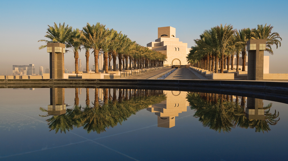 exterior of the Doha Museum of islamic art