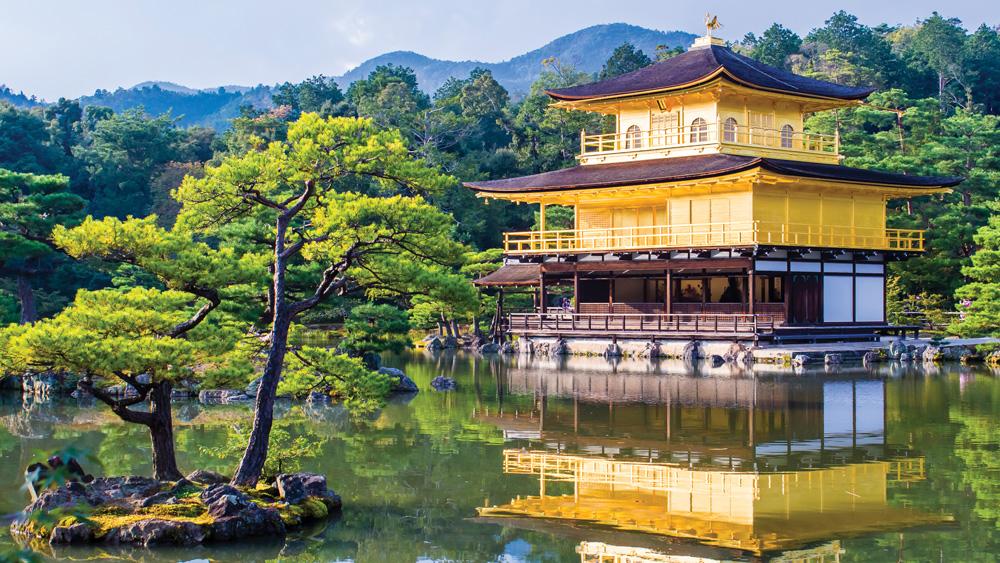 exterior of Kinkaku-ji temple in Kyoto