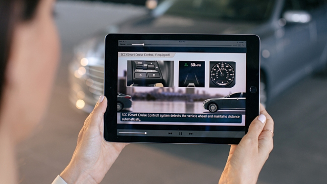 Genesis Virtual Guide instructional video on cruise control