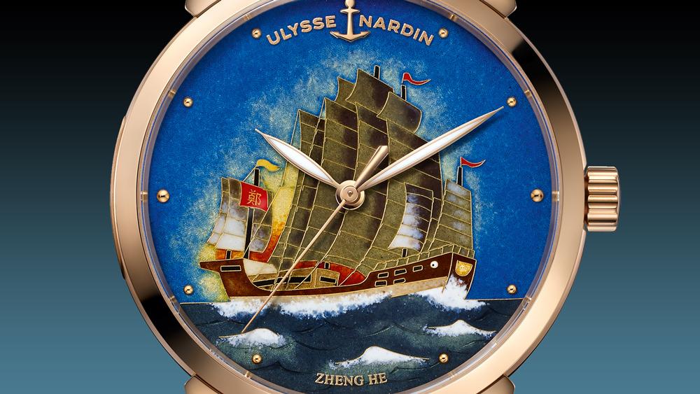 Ulysse Nardin Classico Zheng He Watch