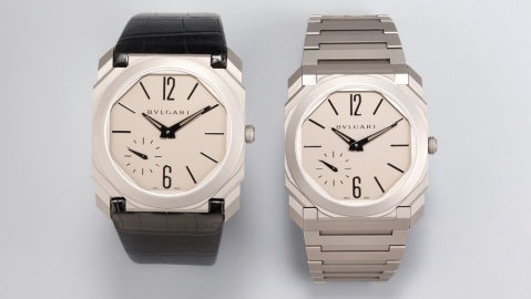 Bvlgari Octo Finissimo Automatic Watch