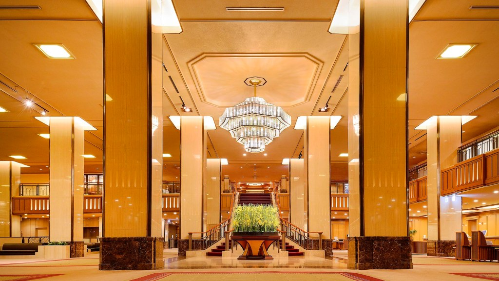 The Lobby at Japan's Imperial Hotel Tokyo