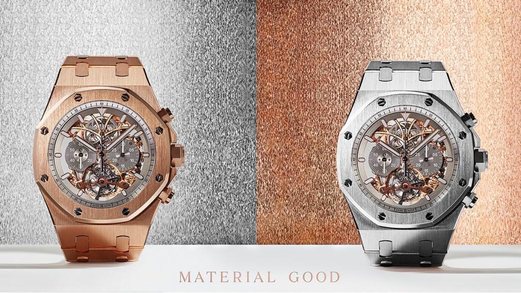 Audemars Piguet x Material Good Royal Oak