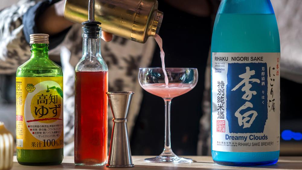 Tokyo Record Bar cosmo cocktail