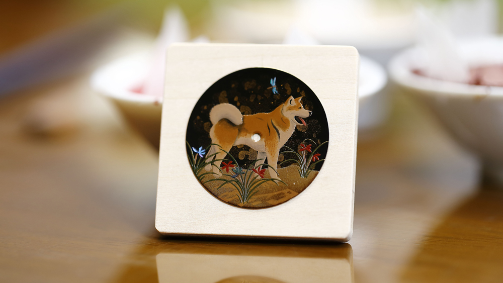 L.U.C. XP Urushi Year of the Dog Watch