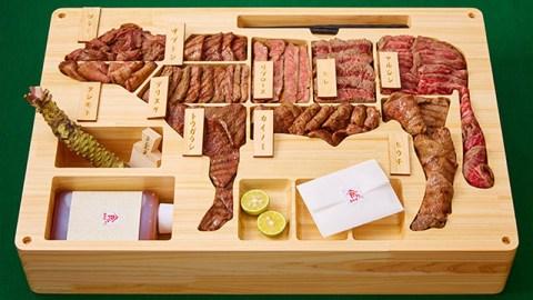 wagyu beef wood bento box
