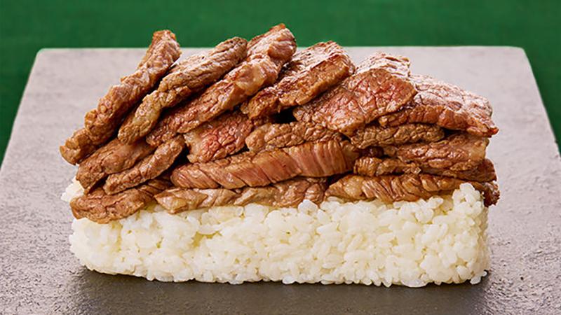 wagyu beef sticky rice