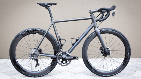 Argonaut Bicycles