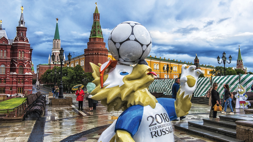 FIFA World Cup 2018 in Moscow