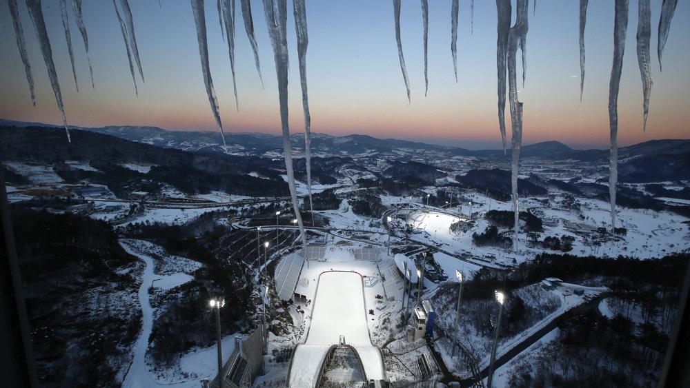 XXIII Olympic Winter Games in Pyeongchang