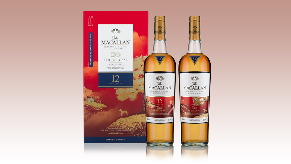 The Macallan Year of the Dog