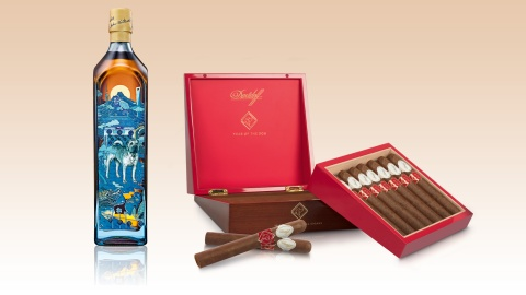 Johnnie Walker and Davidoff Year of the Dog