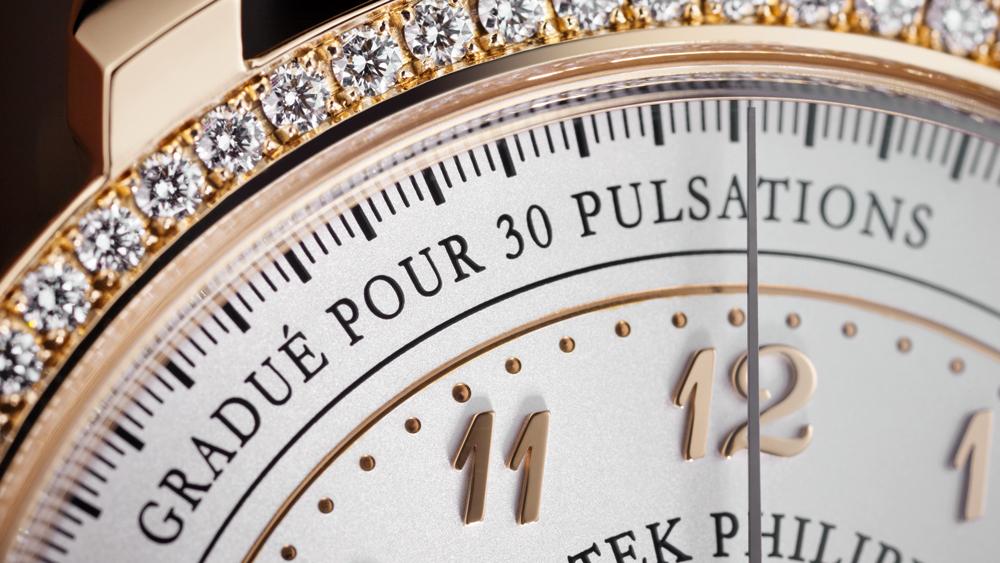 Patek Philippe Ref. 7150 watch