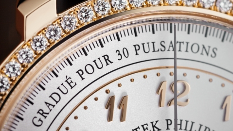 Patek Philippe Ref. 7150 watch
