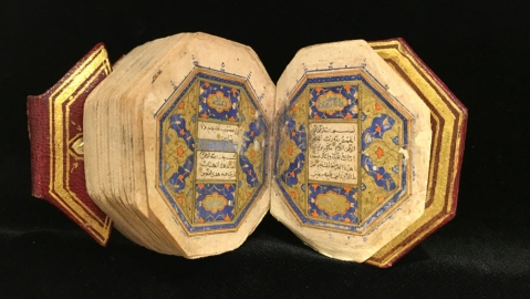 16th-century Koran