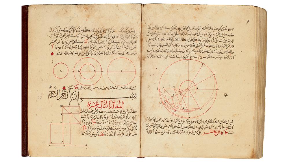 "Euclid's ""Elements"""