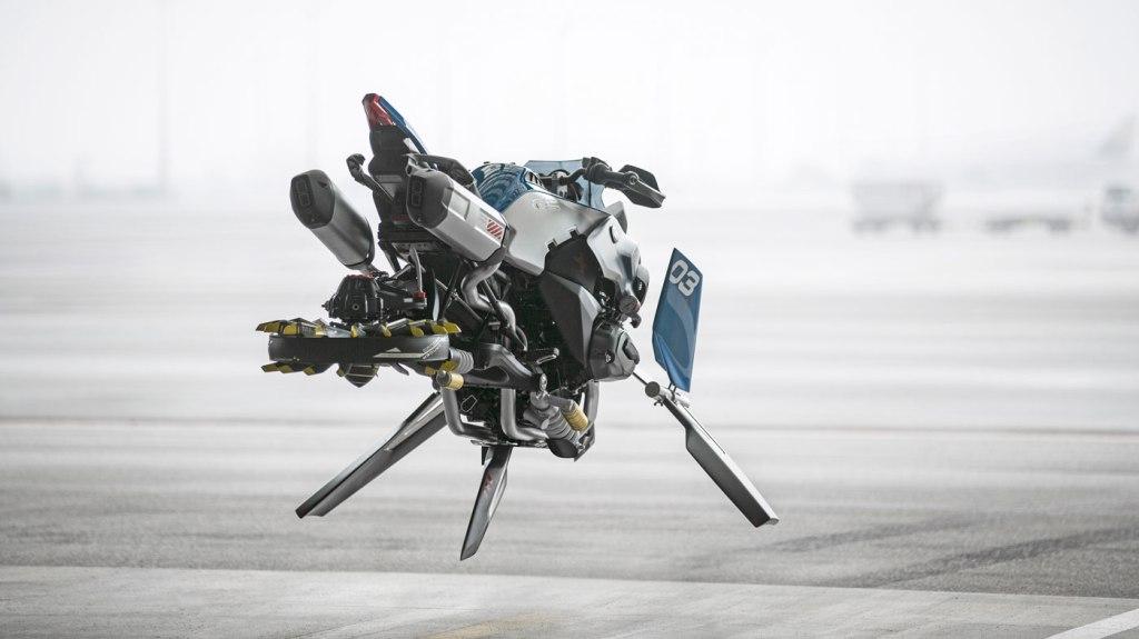 The BMW Hover Ride Design Concept.