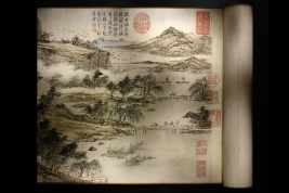 Ten Auspicious Landscapes of Taishan