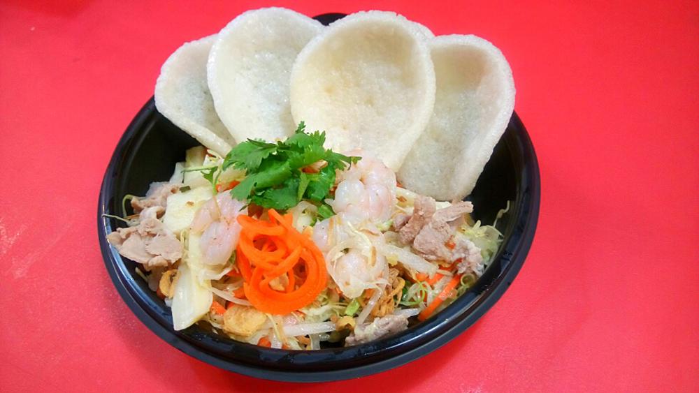 Bamboo Bear dish