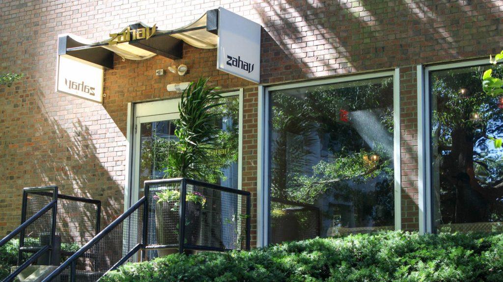 zahav entrance exterior