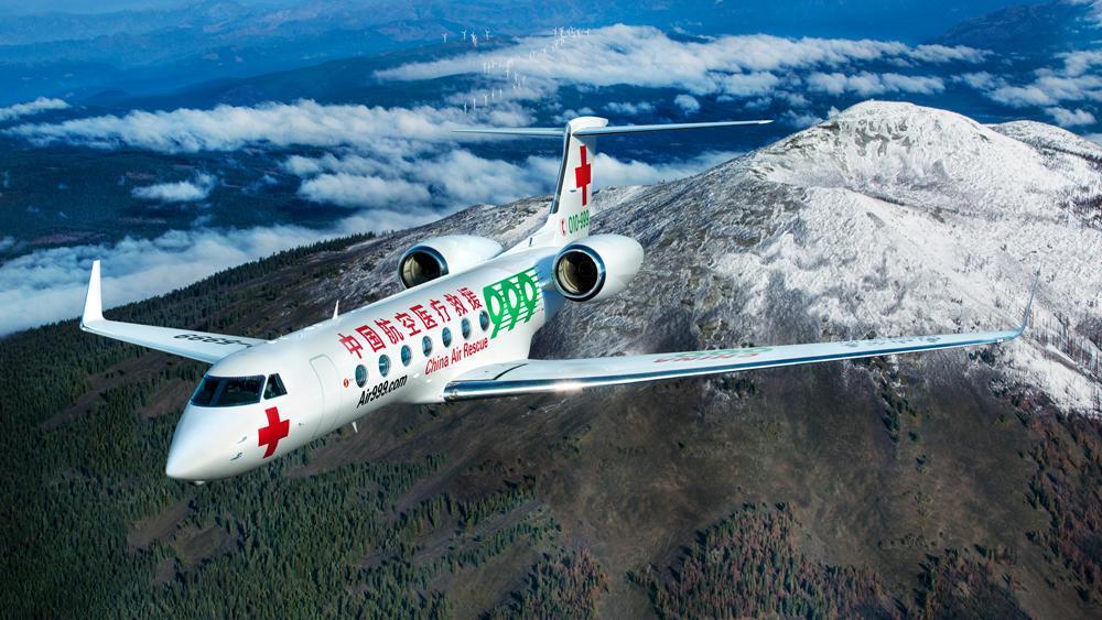 Gulfstream's medevac G550 jet