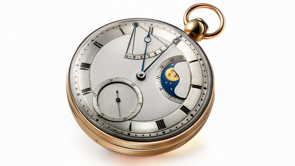 Breguet #5 Repeating Watch