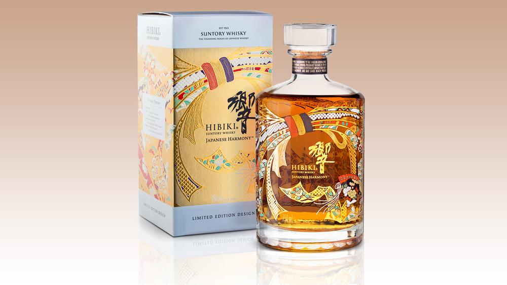 Hibiki Japanese Harmony GiftPack