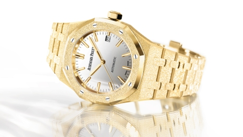 Audemars Piguet Carolina Bucci watch