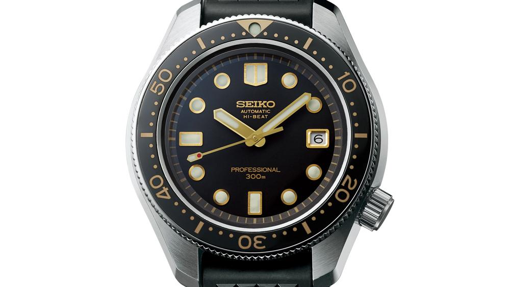 Seiko Prospex 1968 Diver's Re-creation
