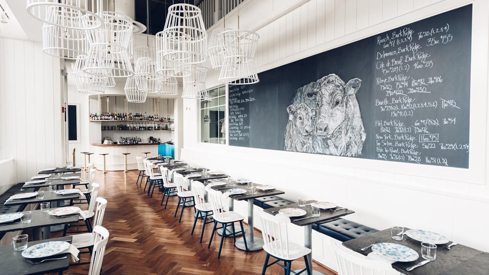 Bateau Restaurant interior
