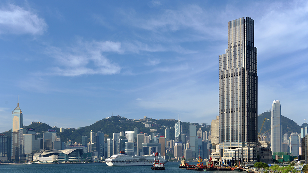 Tower in Hong Kong Rosewood