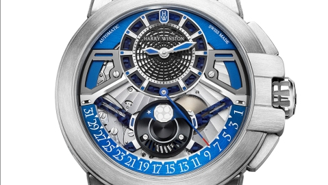 Harry Winston's Project Z13 Watch Is Made from an innovative material called Zalium