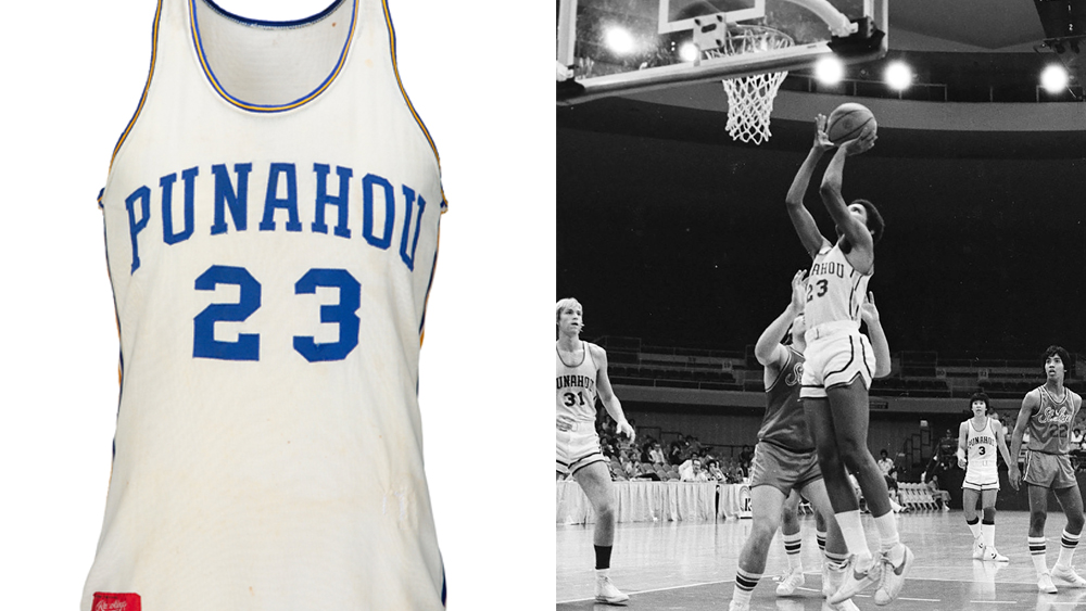 Barack Obama's High School Basketball Jersey