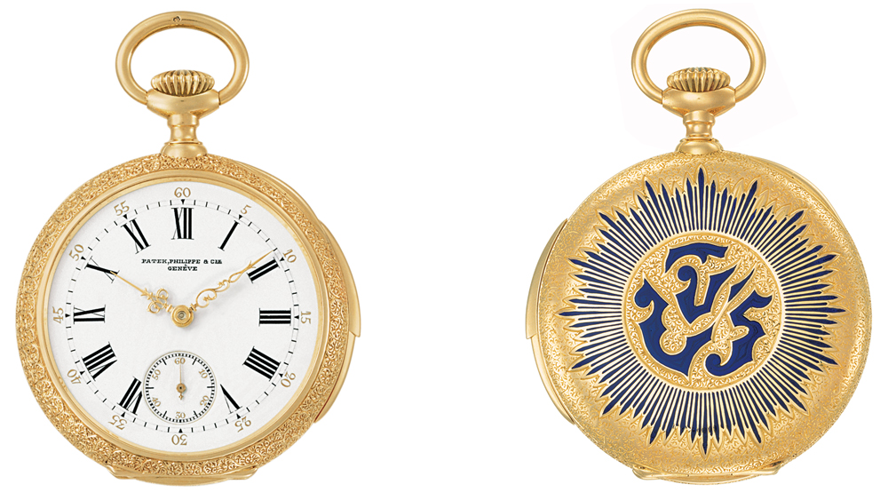 Rama V King of Siam Patel Philippe Pocket Watch