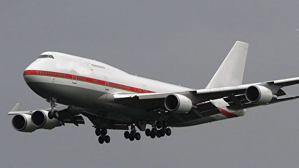 Japanese Air Force One Boeing 747-400