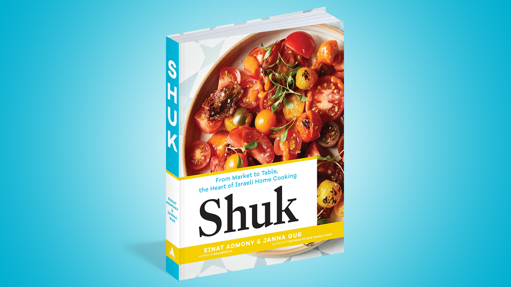 Shuk cookbook cover