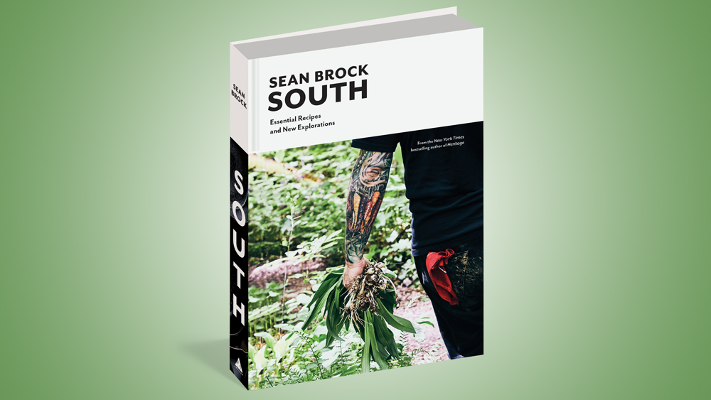 South by Sean Brock cookbook cover