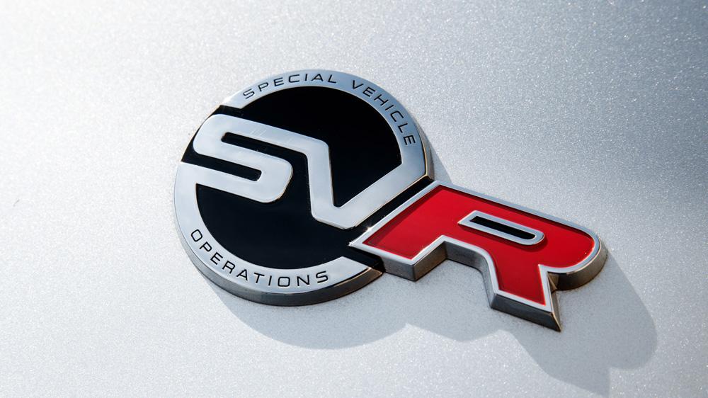 The Jaguar F-Pace SVR.
