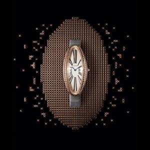 Cartier Bagnoire