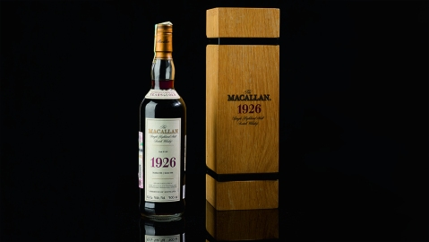 The record-setting bottle of Macallan 1926 60-year-old single malt from cask number 263