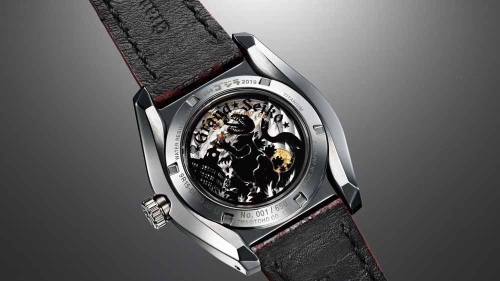 Grand Seiko 65th Anniversary Godzilla Watch