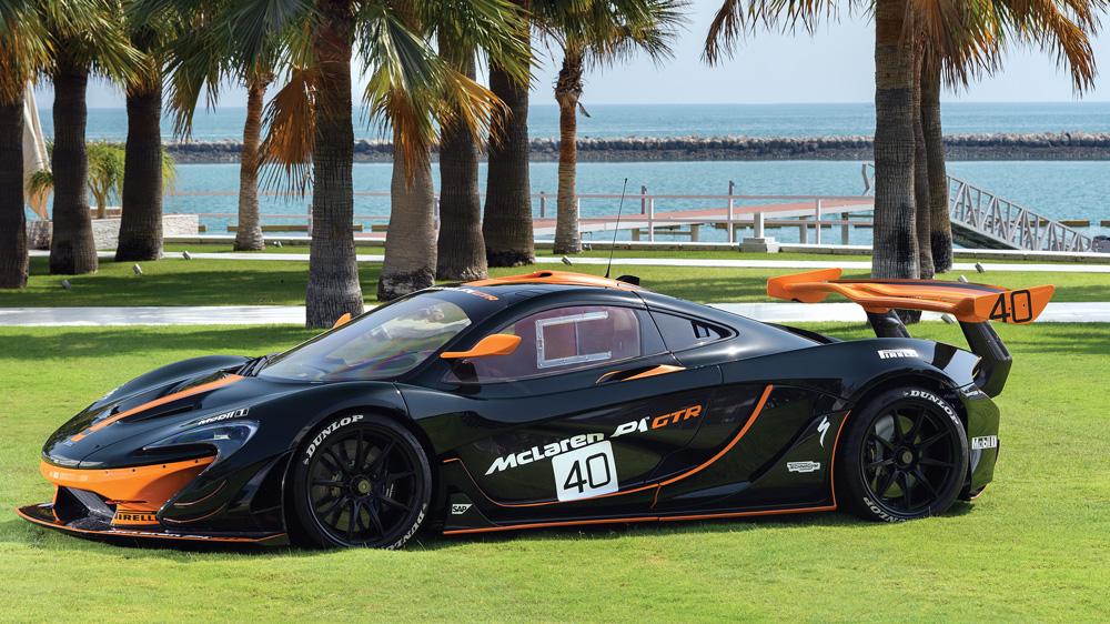 A 2016 McLaren P1 GTR.