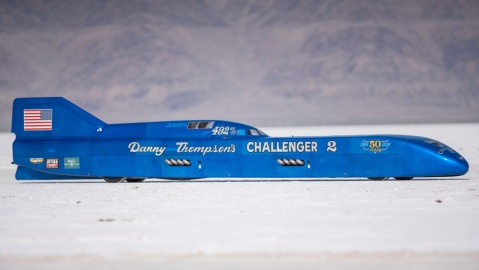 The Challenger 2.