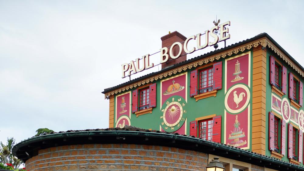 L'Auberge du Pont de Collonges Paul Bocuse