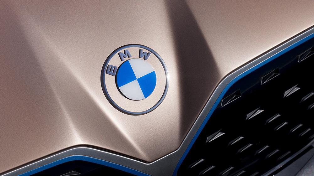 The new BMW logo
