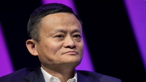 Jack Ma, CEO, Alibaba Group.VivaTech technology conference, Paris, France - 16 May 2019